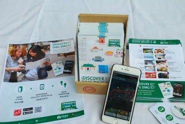 idiscover,dingding,explore,app,map,transdev